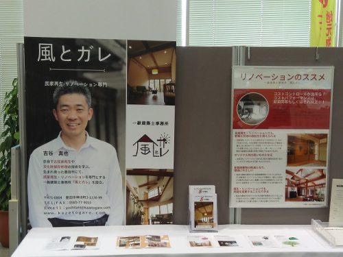 豊田信用金庫本店のホールでパネル展示